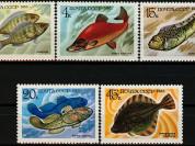 Марки Промысловые рыбы 1983 год СССР