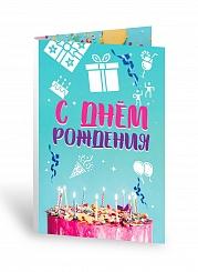"""Мини-открытка с шоколадом """"С Днём Рождения"""" (1 плитка)"""