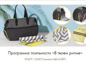 Спортивная сумка или полотенце + косметичка