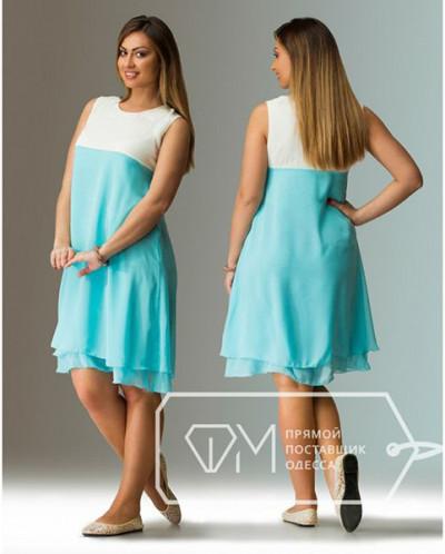 Платье Фабрика моды Наличие
