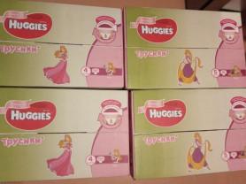 Трусики-подгузники для девочек Huggies 4, 5 размер