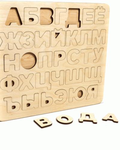 Набор «Алфавит А4»