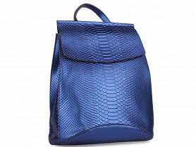 Новый кожаный рюкзак синий