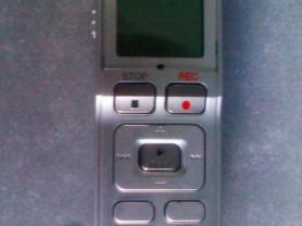 Диктофон Olympus VN-5500
