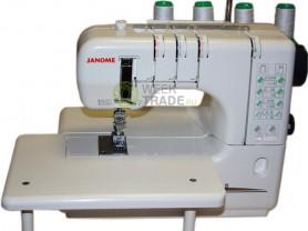 Распошивальная машинка JANOME Cover Pro II с приставным столиком