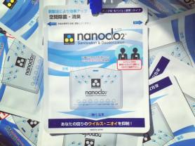 Nanoclo2 Блокаторы вирусов Япония