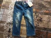 брюки джинсовые Alice индиго