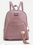 Розовый модный PU рюкзак
