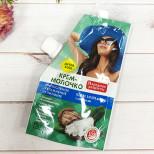 Крем-молочко после загара для тела серии «Народные рецепты»