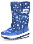 Сапоги Alaska - темно-синий цвет