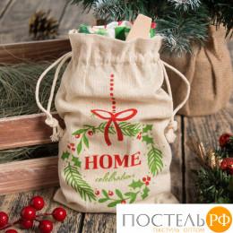 """Набор подарочный """"Home celebration"""" мешочек текстильный, пол"""