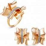 Гарнитур из золочёного серебра с фианитами