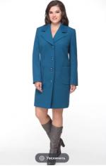 Пальто Надин-Н: 1309
