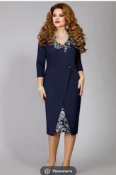 Платье Mira Fashion: 4320
