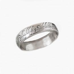 Кольцо Всевластия из серебра Юмила