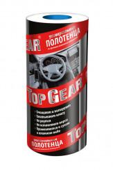 Top Gear №35 Универсальные полотенца(22х35см) 7,7м