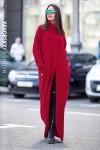 Вязаное пальто «Макси»