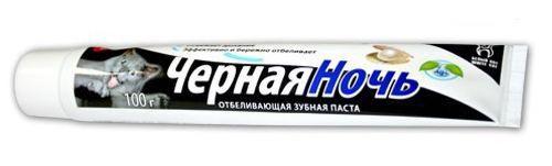 Зубная паста Чёрная ночь Белый Кот