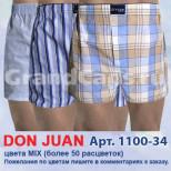 1100-34 Don Juan боксеры мужские поплин