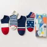 Набор мужских носков «Абстракция», 4 пары new