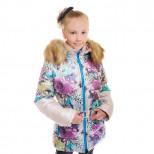 Куртка для девочки подростковая Букет Disvey(Беларусь)бежевы
