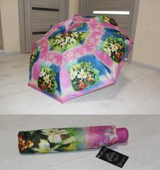 """Зонт женский 300524 """"Автомат"""" Розовый"""