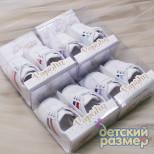 ПИНЕТКИ В КОРОБОЧКЕ арт.57837