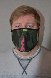 Трикотажная повязка на лицо (набор из 4х штук)