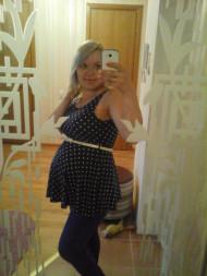 Фото 31 недели беременности