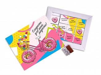 """Сладости для моей радости """"12 конфет"""""""