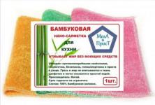 Бамбуковая нано-салфетка МелаПрост