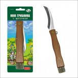 Нож грибника со щеточкой (дер ручка) AN84-127