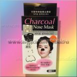 Угольные полоски на нос против черных точек 10 штук