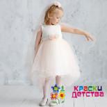 Платье, артикул: BEST 4931
