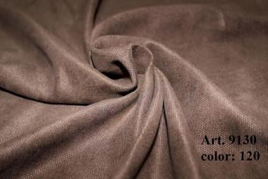 Портьерная ткань КАНВАС 9130 V-120 коричневый