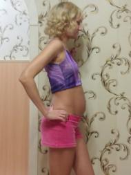 Фото 29 недели беременности