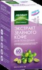 Худеем за неделю Биослимика экстракт зеленого кофе 500мг №60