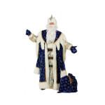 Дед Мороз Королевский синий (д/взр)