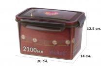 Контейнер прямоугольный 2,1 л, 20*14*12,5 см, (модель 093/21
