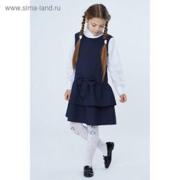 Школьный сарафан для девочки, цвет синий