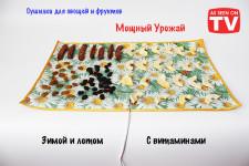 СУШИЛКА ДЛЯ ОВОЩЕЙ И ФРУКТОВ МОЩНЫЙ УРОЖАЙ, 55Х85 СМ.