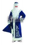 Дед Мороз аппликация синий (д/взр) р.54-56