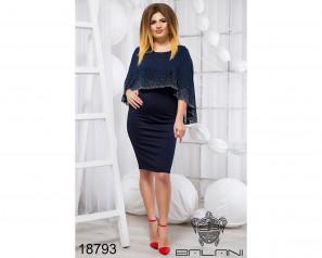 Облегающее платье с накидкой - 18793