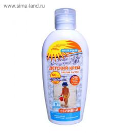 Детский крем против загара Белая Жемчужина, SPF 60 , 150 мл
