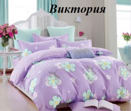 "2х спальный САТИН ""Виктория"""