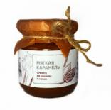 "Мягкая карамель ""Premium"" creamy на сливках с какао 110 гр"