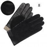 Перчатки женские замша/кожа