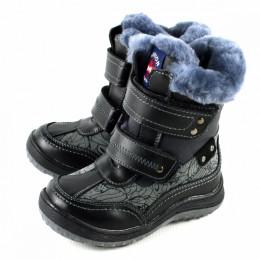 Ботинки зимние детские Бренд:  MILTON