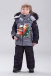 RADRADA Комплект для мальчика, пух 3D