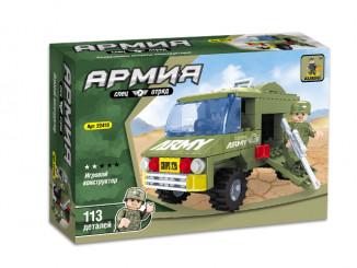 """Конструктор """"армия"""" машина (22*15*145 см. 113 дет.)"""